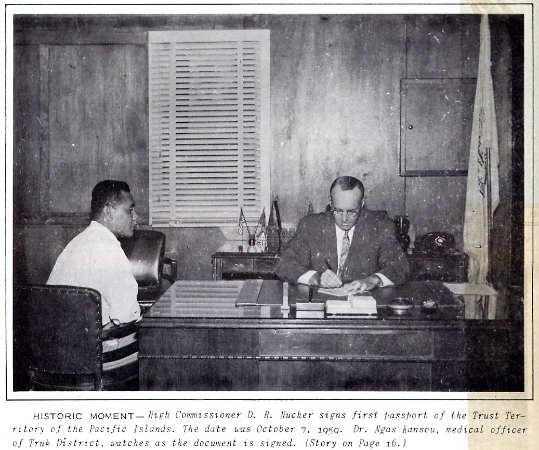 first passport 1959