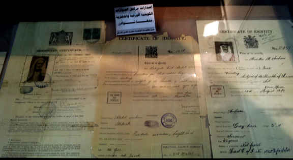 old kuwaiti ID documents