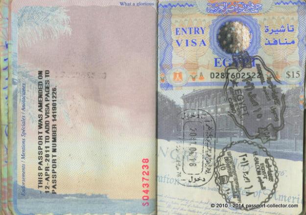 american passport last page - photo #22