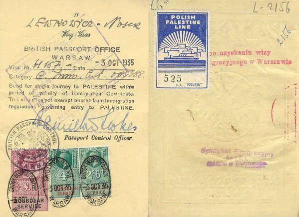 aliyah-passport_stamps