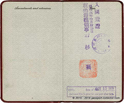 Passport of Baseball Legend Lou Gehrig