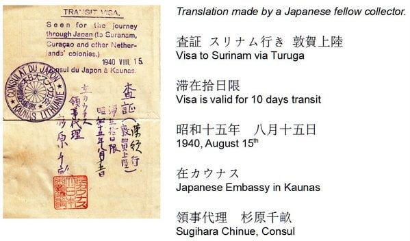 Sugihara_translation