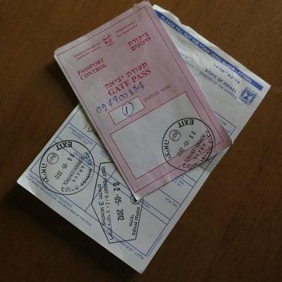 no-israeli-passport-stamp-001