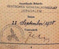 GERMANY JEWISH PASSPORT 1938-1939 ISSUED IN JERUSALEM