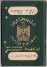 Iraq Diplomatic Family 1976