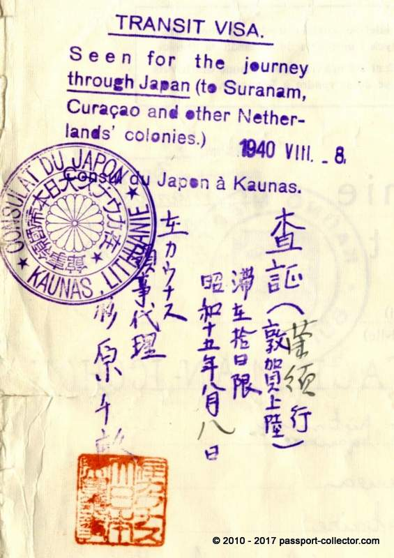 JEWISH TRAVEL DOCUMENT INCLUDING A HIGHLY RARE VISA OF JAPANESE DIPLOMAT CHIUNE SUGIHARA.