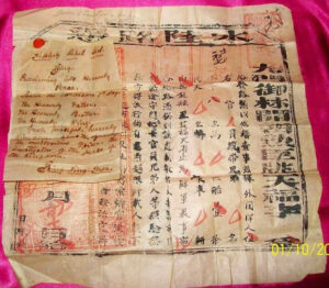 Chinese Taiping Rebel Pass sold at auction for $7000