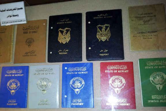 Kuwaiti documents