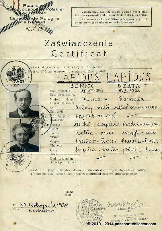 LAPIDUS_1