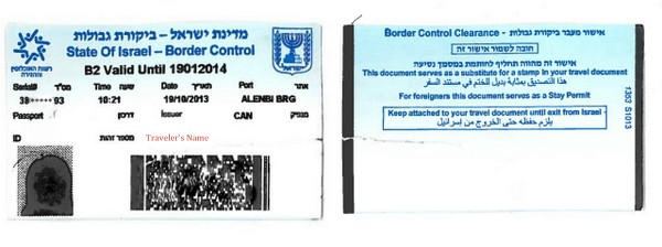 ISRAEL Border Control Clearance