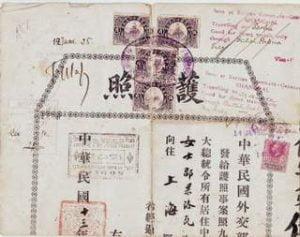 Chinese passport 1924 Russian immigration - Manschukuo