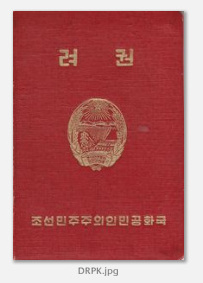 Extremely rare and early North Korea Passport