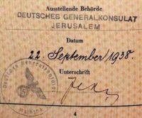 GERMANY JEWISH PASSPORT 1938-1939 ISSUED IN JERUSALEM