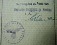 Nazi Germany Passport issued in Nanking 1945, Manchuria