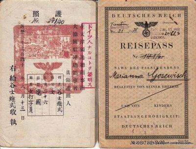 Very Rare German Passport 1940 Tientsin, China – Melchers & Co.