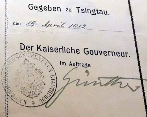 Passport – German Government of Kiautschou