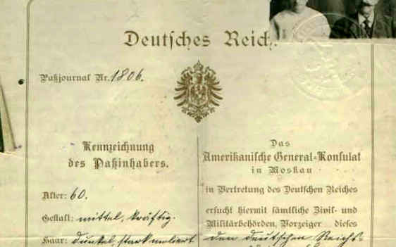 German Passport – US Consulate Moscow 1915