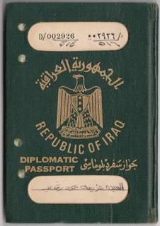 Iraq Diplomatic Passport 1976 – Ahmed Hassan al-Bakr Presidency