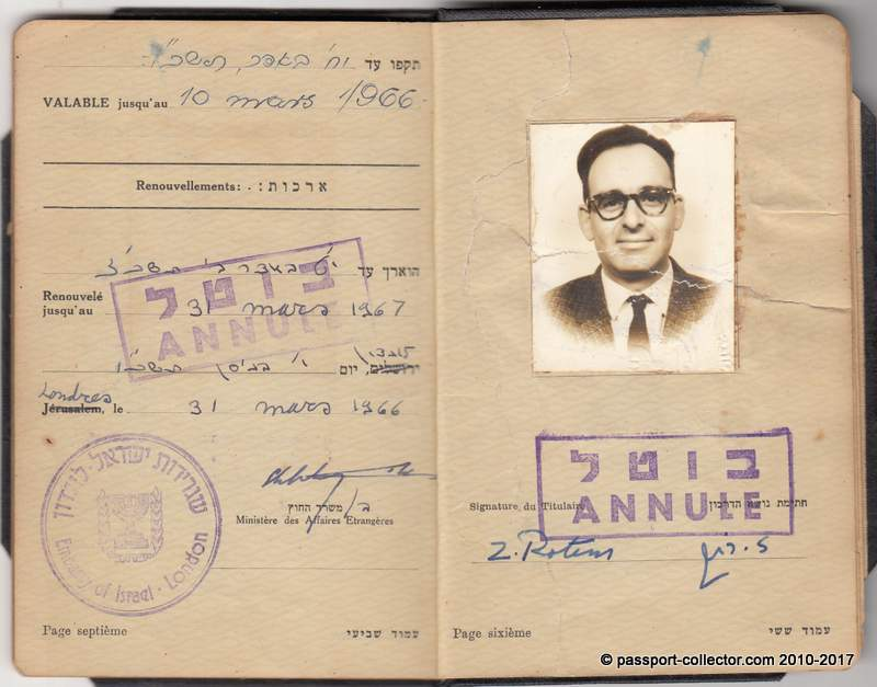 Fantastic Israeli Diplomatic Passport 1965 of Zeev Rotem