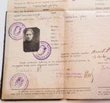 A NANSEN Passport For 20 Years Old Latvian Illiterate