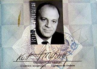The Passport of East German Minister for Ore Mining
