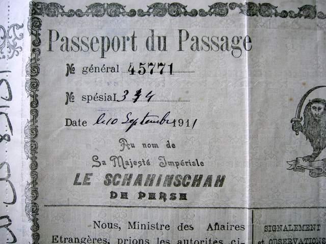 Rare Persia Passport 1911