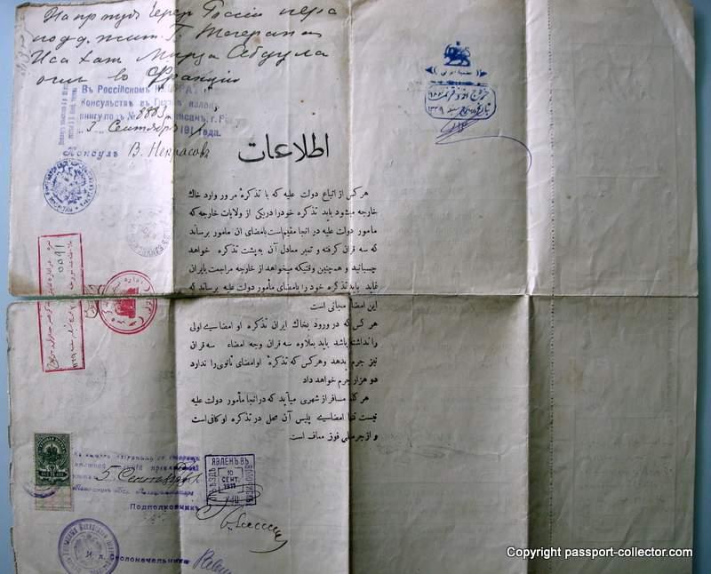 Passport Persia