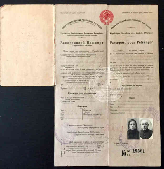 USSR Passport (Ukraine) 1925 Jewish Girl and Man To Palestine