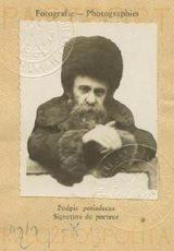 Rebbe Aharon Rokeach of Belz Polish Passport from 1948