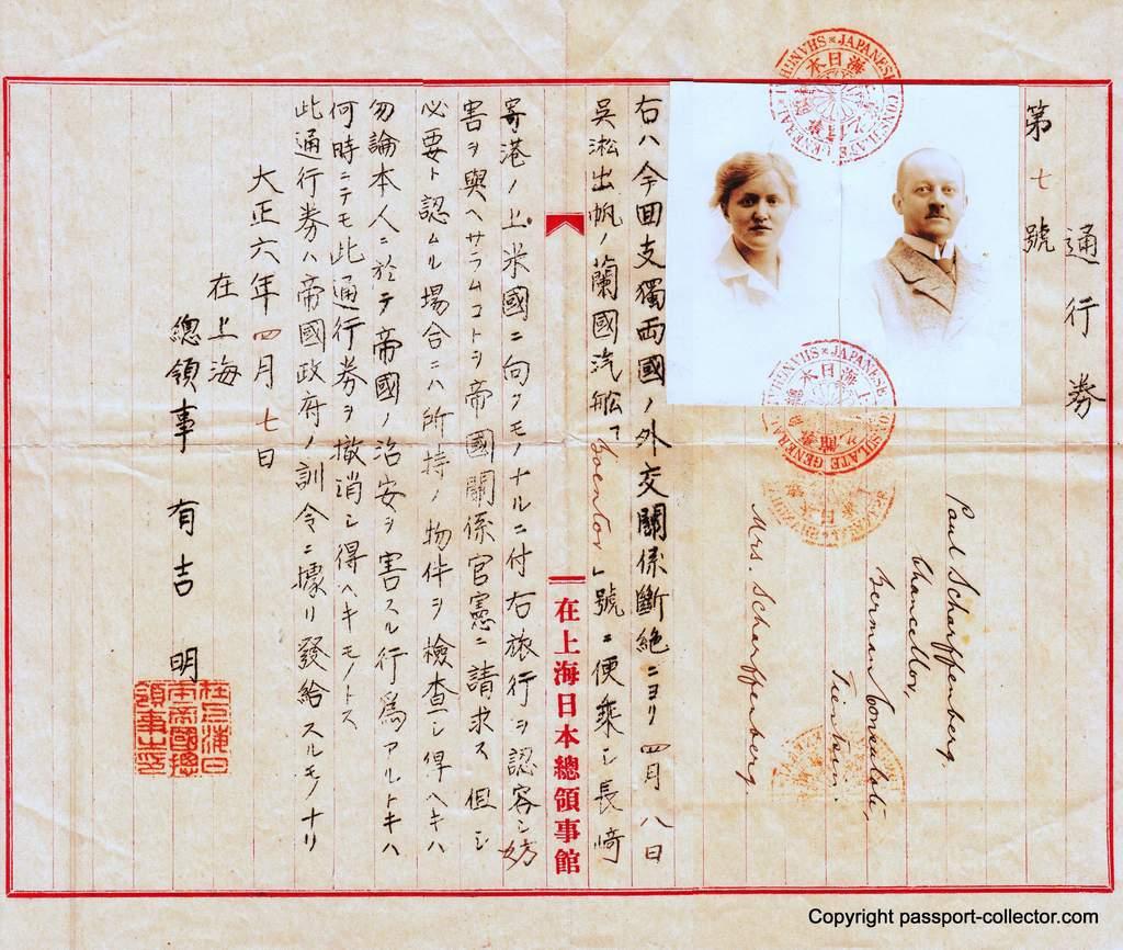 Paul Scharffenberg Tianjin Nanjing