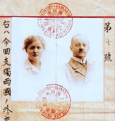 Paul Scharffenberg – Chancellor of Tianjin/Nanjing