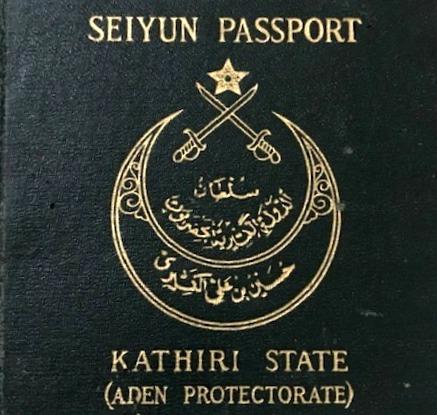 Did you ever heard of a Seiyun passport?