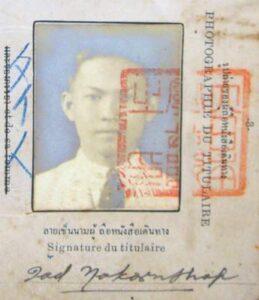 Passport History Siam Thailand