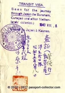 Jewish Travel Document Including A Highly Rare Visa Of Japanese Diplomat CHIUNE SUGIHARA