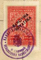 Unique Croatian collective passport from February 1941