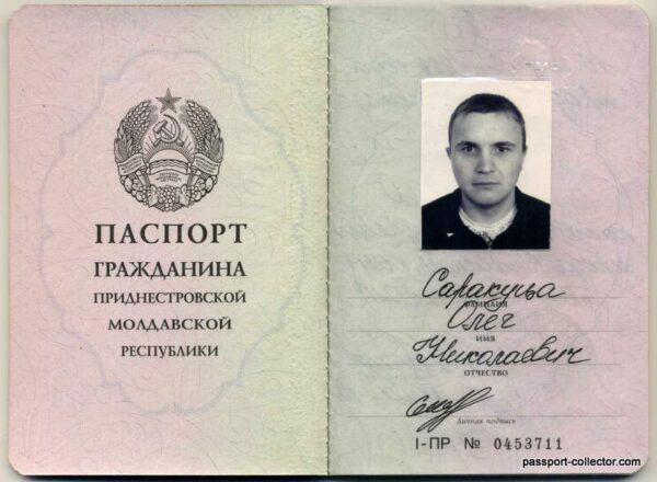 rare passport of Transnistria