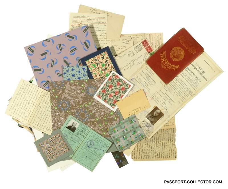 Sergei Chekhonin USSR passport