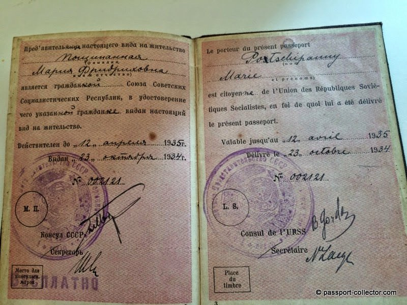 USSR passport - Mother and Son - Berlin