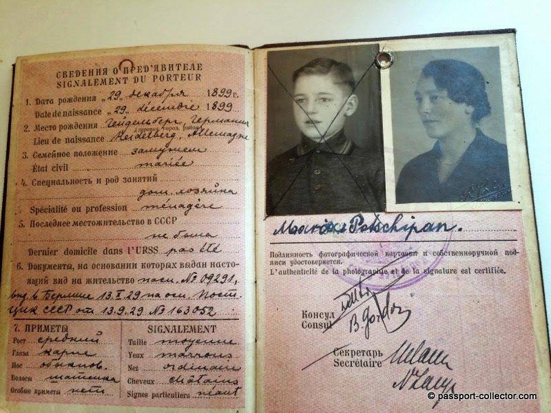 USSR passport 1934