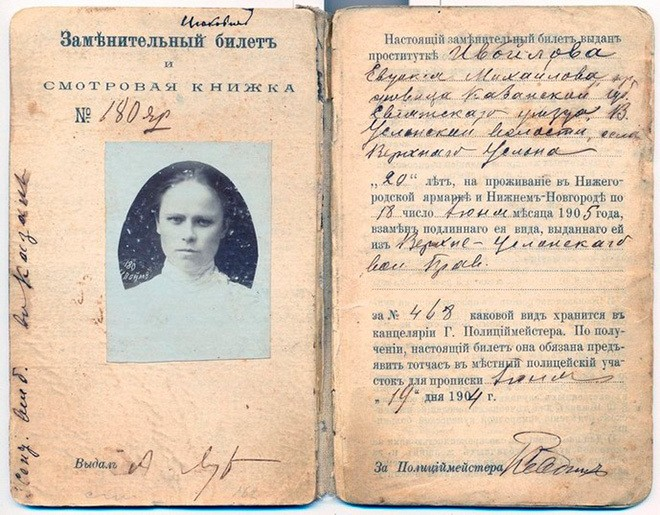 Lost documents of the USSR