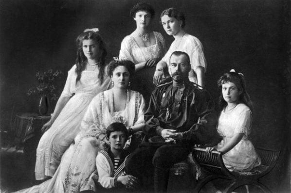 Tsar Nicholas II Passport - 100th Anniversary Of His Murder